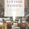 『 ニューヨークウェディング 』スタートしました!