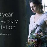 10 year anniversaryへのご招待