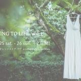 イベント情報 1/25~1/26『Wedding to Life』in名古屋