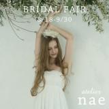 bridal-fair-2015