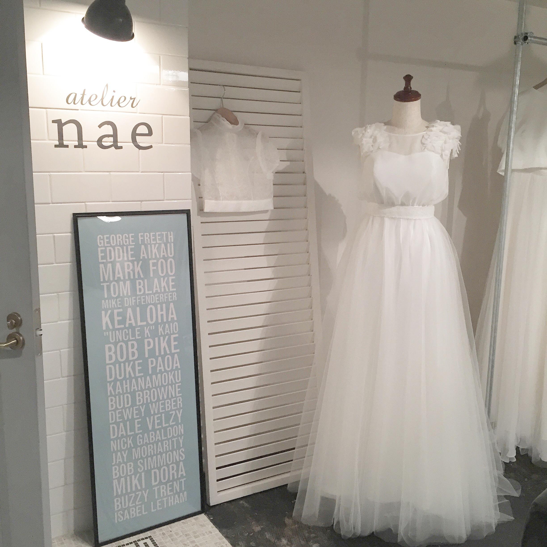 atelier nae_emanon2