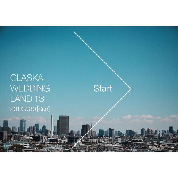 hotel_claska_wedding_land_13_event