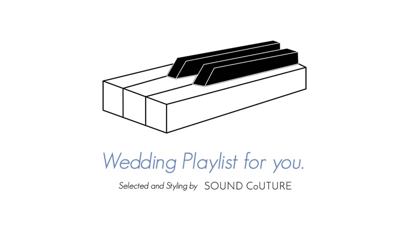wedding playlist for you urban night wedding vol 2 craftsman park