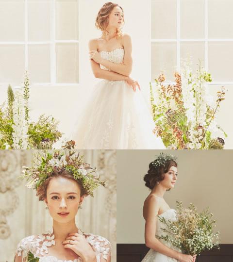 sereno-wedding