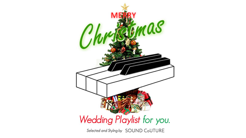 wedding playlist for you winter holiday season wedding