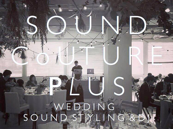 Sound Couture