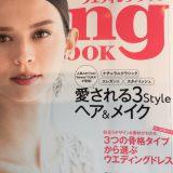 IMG_1800