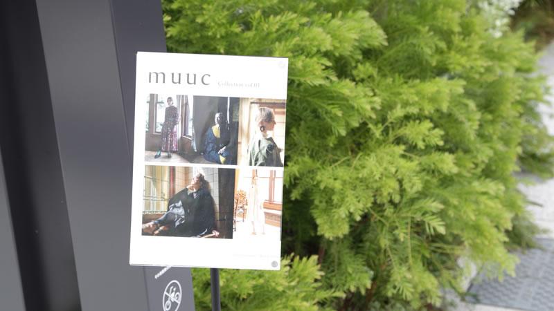 muuc-image02