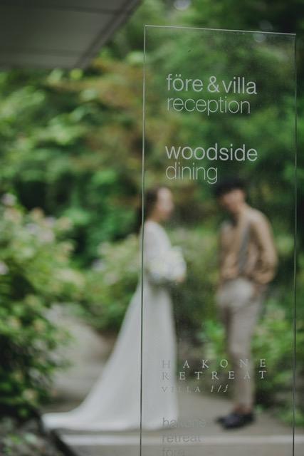 cliomariage-photo-wedding-09