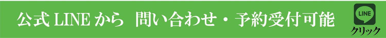 蜷咲ァー譛ェ險ュ螳・5-5-1500x149