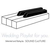 Wedding Playlist for you.【Urban Night Wedding Vol.1】