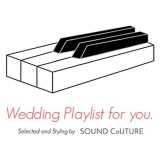 Wedding Playlist for you.【Beach Wedding】
