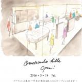 表参道ヒルズに、東京一号店オープン!